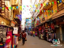 Thamel district
